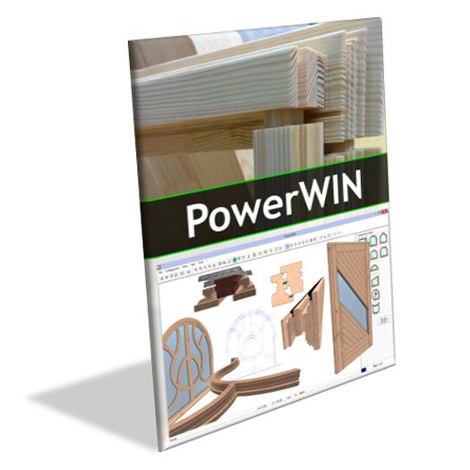 Logiciel DDX PowerWIN